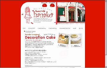 sweetcafehanako