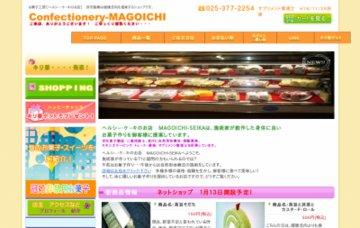 ヘルシー・ケーキのお店 MAGOICHI-SEIKA