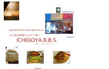 ICHIGOYA.B.B.S.