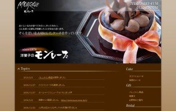 モンレーブ洋菓子店
